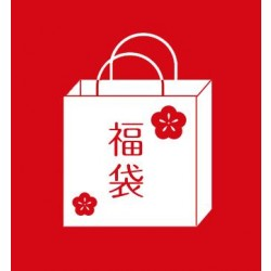 HKRS Charity Bag (Early Bird Discount for Non-Consumer Electronic Vouchers)
