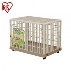 Charity Sale- IRIS 660 Rabbit Cage (8-90% NEW)