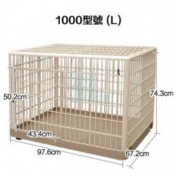 Charity Sale- IRIS 1000 Rabbit Cage (8-90% NEW)