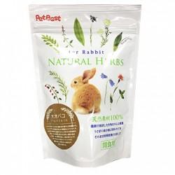Pet Best Natural Herbs- Plantain 40g