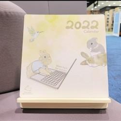 BunnyTobe 2022 Bunny Calendar - Charity
